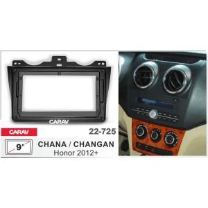 Переходная рамка CARAV 22-725 для Changan