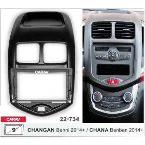Переходная рамка CARAV 22-734 для Changan