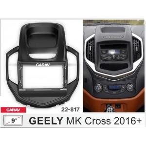 Переходная рамка CARAV 22-817 для Geely