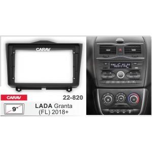 Переходная рамка CARAV 22-820 для Lada