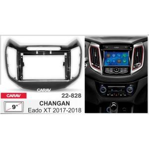 Переходная рамка CARAV 22-828 для Changan