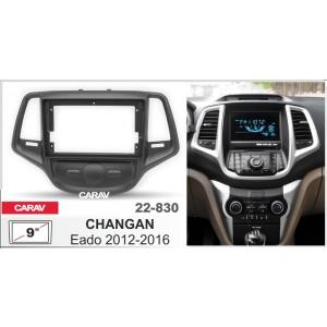 Переходная рамка CARAV 22-830 для Changan