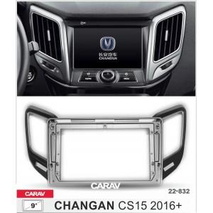 Переходная рамка CARAV 22-832 для Changan