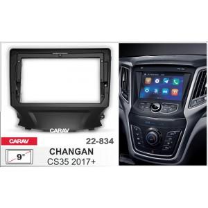 Переходная рамка CARAV 22-834 для Changan