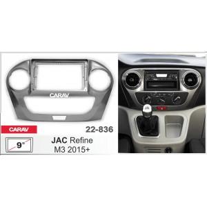Переходная рамка CARAV 22-836 для JAC