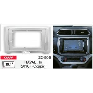 Переходная рамка CARAV 22-905 для Haval