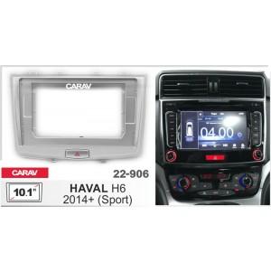 Переходная рамка CARAV 22-906 для Haval