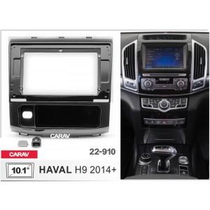 Переходная рамка CARAV 22-910 для Haval