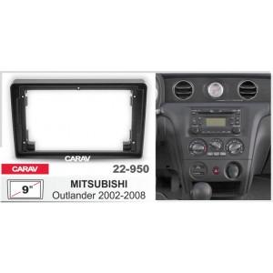 Переходная рамка CARAV 22-950 для Mitsubishi