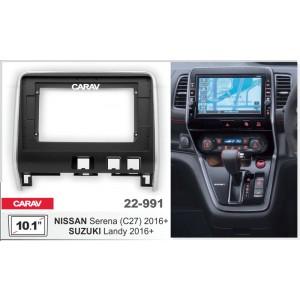 Переходная рамка CARAV 22-991 для Suzuki