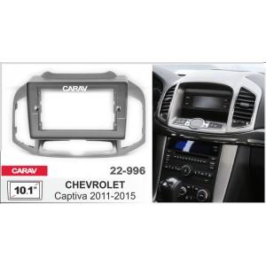 Переходная рамка CARAV 22-996 для Chevrolet