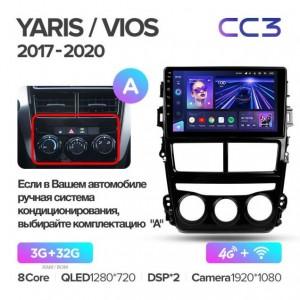 Штатная автомагнитола на Android TEYES CC3 для Toyota Yaris Vios 2017-2020 (Версия А)