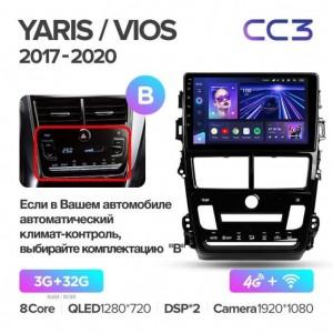 Штатная автомагнитола на Android TEYES CC3 для Toyota Yaris Vios 2017-2020 (Версия B)