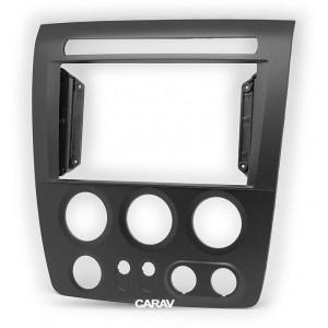 Переходная рамка CARAV 22-1093 для Hummer