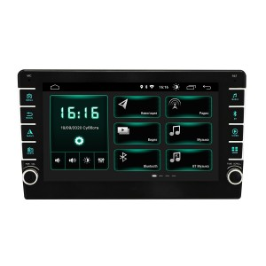 Автомагнитола на Android INCAR XTA-7702U