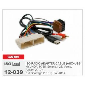 ISO переходник CARAV 12-039 для Hyundai
