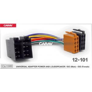 ISO переходник CARAV 12-101