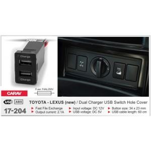 Штатный разъём CARAV 17-204 для Toyota, Lexus