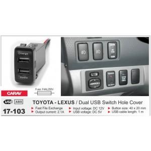 Штатный разъём CARAV 17-103 для Toyota, Lexus