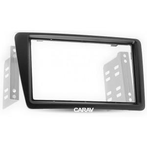 Переходная рамка CARAV 11-509 для Honda