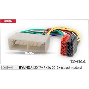 ISO переходник CARAV 12-044 для Hyundai