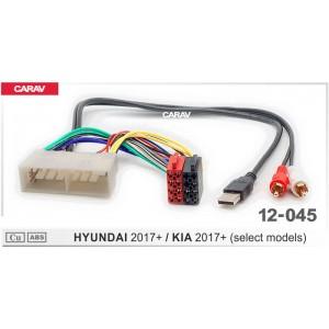 ISO переходник CARAV 12-045 для Hyundai