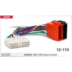 ISO переходник CARAV 12-110 для Honda