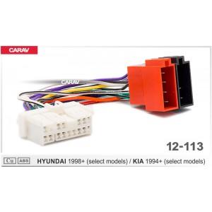 ISO переходник CARAV 12-113 для Hyundai
