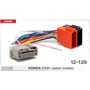 ISO переходник CARAV 12-129 для Honda