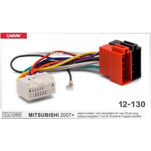 ISO переходник CARAV 12-130 для Mitsubishi