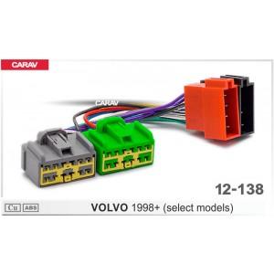 ISO переходник CARAV 12-138 для Volvo