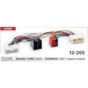 ISO переходник CARAV 12-205 для SsangYong