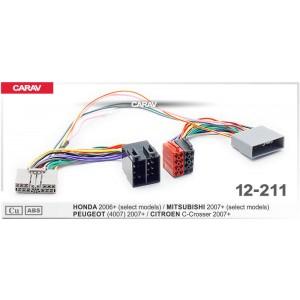 ISO переходник CARAV 12-211 для Citroen