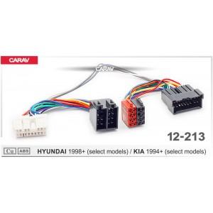 ISO переходник CARAV 12-213 для Hyundai