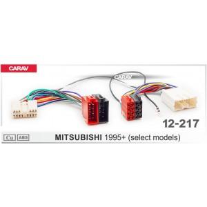 ISO переходник CARAV 12-217 для Mitsubishi