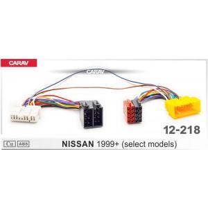 ISO переходник CARAV 12-218 для Nissan