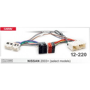 ISO переходник CARAV 12-220 для Nissan