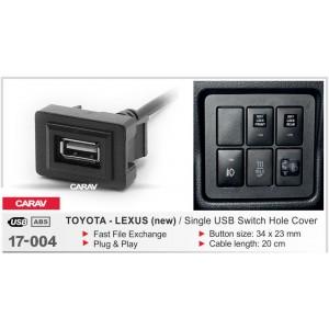 Штатный разъём CARAV 17-004 для Toyota, Lexus
