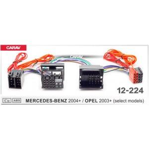 ISO переходник CARAV 12-224 для Opel