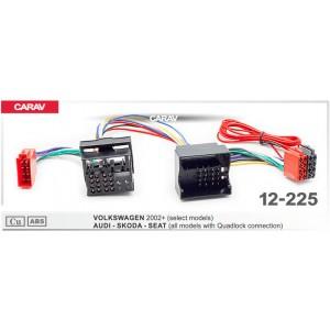 ISO переходник CARAV 12-225 для Seat