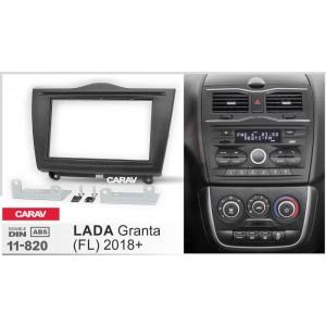 Переходная рамка CARAV 11-820 для Lada