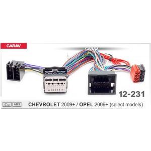 ISO переходник CARAV 12-231 для Opel