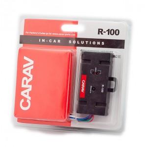 Универсальный адаптер рулевого управления CARAV R-100