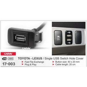 ISO переходник CARAV 17-003 для Toyota, Lexus