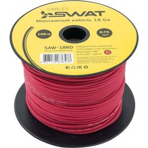 Монтажный кабель SWAT SAW-18RD