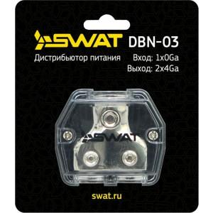 Распределитель питания SWAT DBN-03