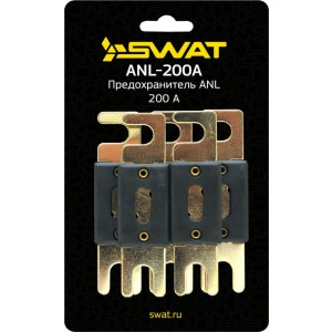 Предохранитель SWAT ANL-200A