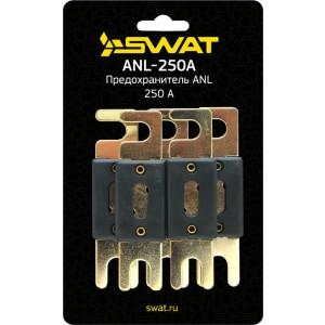 Предохранитель SWAT ANL-250A