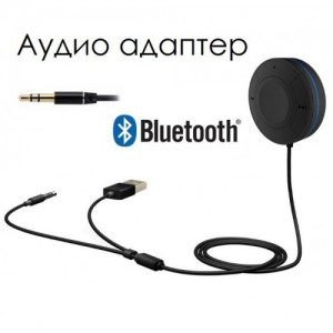 Bluetooth адаптер Quantoom Bluetooth AUX SE