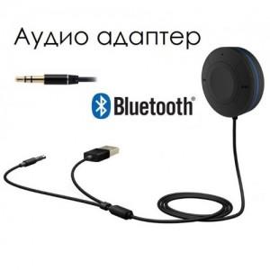 Bluetooth адаптер Quantoom Bluetooth AUX SE